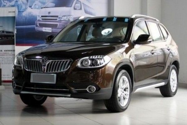 Brilliance V5 2016 года